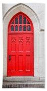 Red Door Beach Sheet