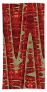 Red Ripe Pomagranite Abstract Beach Towel