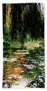 Reflection On Oscar - Claude Monet's Garden Pond Beach Towel