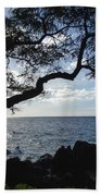 Relax - Recover Beach Towel