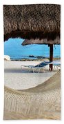 Relaxation Defined Beach Towel