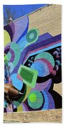 Reloaded Or Education Is A Powerful Weapon Mural -- 2 Beach Towel