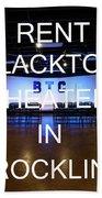 Rent Blacktop Theater In Rocklin, Ca Beach Towel