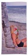 Rest Beach Towel