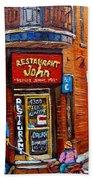 Restaurant John Montreal Beach Towel