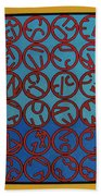 Rfb0703 Beach Towel