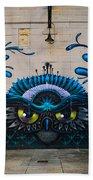 Richmond Street Art Beach Towel