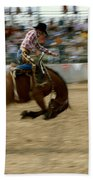 Ridem Cowboy Beach Towel