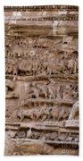 Roman Wall Beach Towel