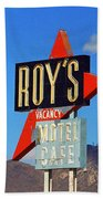 Route 66 - Roy's Of Amboy California Beach Towel