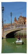 Row Boating In Seville Beach Towel