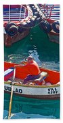 Rowboat In The Harbor At Port Of Valpaparaiso-chile Beach Towel