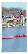 Rowing Along The Schuylkill River Beach Towel