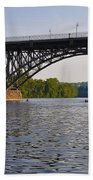 Rowing Under The Strawberry Mansion Bridge Beach Towel by Bill Cannon