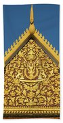 Royal Palace 12  Beach Towel