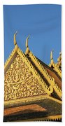 Royal Palace 13  Beach Towel