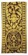 Royal Palace Gilded Door 01 Beach Towel