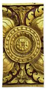 Royal Palace Gilded Door 04 Beach Towel