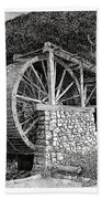 Ruidoso Waterwheel Beach Towel