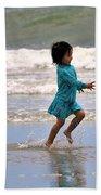 Run Splash Play Beach Towel