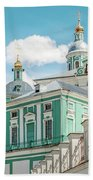 Russian Orthodox Cathedral. Beach Towel