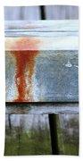 Rust Beach Sheet