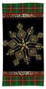 Rustic Snowflake-jp3696 Beach Towel