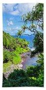 Sacred Pools Ohe'o Beach Towel