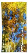 Safari Mosaic Abstract Art Beach Towel