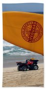 Safety First, Oahu Beach Towel
