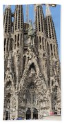Sagrada Familia - Gaudi Designed - Barcelona Spain Beach Towel