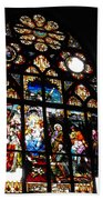 Saint Augustine Stained Glass Beach Towel