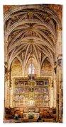 Saint Isidore - Romanesque Temple Altar And Vault - Vintage Version Beach Towel
