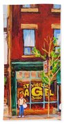 Saint Viateur Bagel Beach Towel