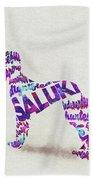 Saluki Dog Watercolor Painting / Typographic Art Beach Sheet