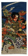 Samurai Warriors Battle 1819 Beach Towel