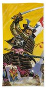 Samurai Warriors Beach Towel