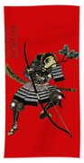 Samurai With Bow Beach Towel