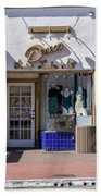 Small Business Dream Beach Towel