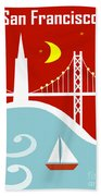 San Francisco California Vertical Scene - East Bay Bridge And Boat Beach Towel