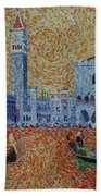 San Marco Beach Towel