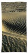 Sand Ripples Beach Towel