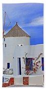 Santorini Windmills Beach Towel