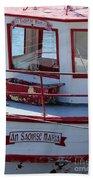 Saoirse Boat Donegal Beach Towel