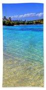 Sapphire Glow Beach Towel by Scott Mahon