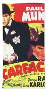 Scarface 1932 French Revival Unknown Date Beach Towel