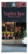 Scarlett  Rose Beach Sheet