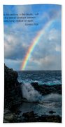 Scripture And Picture Genesis 9 16 Beach Towel