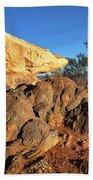Sculpture Park Broken Hill Beach Towel