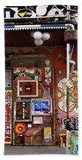 Sculptures And Art At Metelkova City Autonomous Cultural Center  Beach Towel